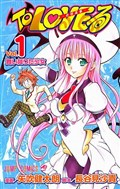 To Love-Ru Trouble [Digital Color Edition] - Thực Hiện Bởi hamtruyen.com